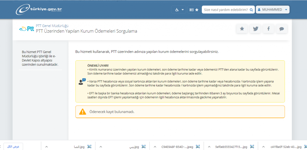 image 1 1024x500 1 - الptt تطلق حملة مساعدات مالية تبلغ 1100 ليرة تركية لكل عائلة مقيمة في تركيا(فيديو)