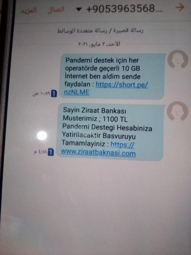 WhatsApp Image 2021 05 02 at 5.52.31 PM 1 768x1024 - هل حصل اللاجئون السوريون على 930 ليرة كدعم حكومي اليك التفاصيل
